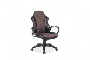 Офісне крісло Q-212